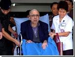 Виновнику азиатского кризиса 1997 года дали 10 лет тюрьмы