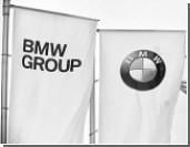 BMW возглавил рейтинг самых уважаемых компаний мира