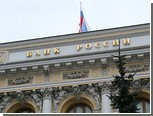 Банк России установил рекорд по объемам торгов на бирже