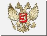 """Названы лауреаты премии """"Финансовая элита России"""""""