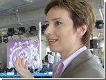Новым главой Росимущества стала экс-президент Microsoft в России