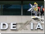 Dexia получит дополнительные гарантии на 10 миллиардов евро