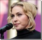 Мадонна стала похожа на шар. Фото