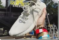 Правую кроссовку Джастина Бибера выставили на аукцион за 5000 евро