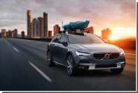 Volvo Car Russia призвал «перезагрузить» свою жизнь