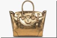 Ralph Lauren создал «золотую» сумку специально для России