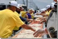В США испекли самую длинную пиццу в мире