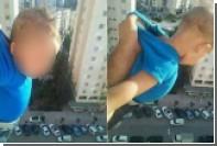 Алжирца осудили за вывешенного из окна ради 1000 лайков сына
