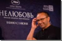 В Москве состоялась премьера «Нелюбви» Звягинцева