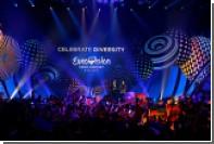 В Европе арестовали украинский залог за успешное «Евровидение»