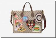 Gucci украсил сумки НЛО и радугой