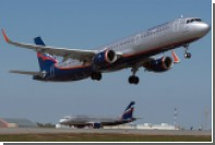 Названа лучшая «детская» авиакомпания России