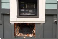 В США взломщики банкомата случайно сожгли хранившиеся в нем деньги