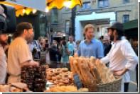 Принц Гарри пришел на продуктовый рынок в Лондоне