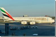 Шесть авиакомпаний приостановили полеты в Катар