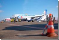 Ural Airlines оштрафовали за отказ пассажирам в посадке в самолет