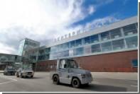 В работе аэропорта Кольцово возникли сбои после ЧП с лайнером на взлетной полосе