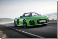 Audi показал самую мощную серийную модель в истории марки