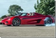 Koenigsegg распродал все 1500-сильные гиперкары
