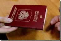 ЕС изменит дизайн шенгенской визы