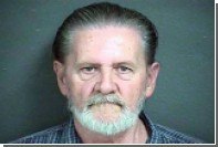 Ограбивший банк из-за ссоры с женой американец отделался домашним арестом
