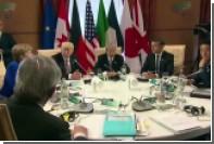 Montegrappa обеспечила участиников саммита G7 ручками