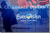 Организаторы «Евровидения» предложили оштрафовать Украину из-за Самойловой