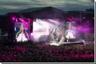 Британский Красный Крест собрал более трех миллионов долларов на концерте Гранде