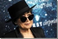 Йоко Оно признают соавтором Imagine Джона Леннона