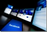 Facebook начнет снимать сериалы