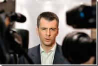 Михаил Прохоров снимется в фильме «О чем говорят мужчины. Продолжение»