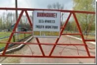 В Чернобыле открыли первый хостел
