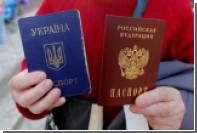 Украина опередила Россию в рейтинге влиятельности паспортов