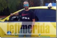 Таксист вернул туристам забытый кошелек с тремя тысячами евро