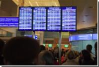 Россия увеличит компенсации за задержки рейсов