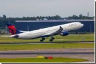 Мужчина с диареей и временной импотенцией подал в суд на Delta Air Lines