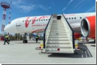 Прокуратура обратилась к «Вим-Авиа» из-за многочасовой задержки рейса с детьми
