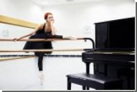 Прима Мариинского театра Ульяна Лопаткина сообщила о завершении карьеры