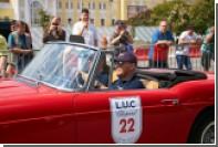 Суперкары впервые примут участие в московском ралли L.U.C Chopard