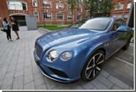Россияне стали чаще покупать Maserati и Bentley