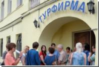Бывшая глава томской турфирмы получила три года тюрьмы за обман клиентов