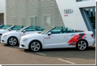 В Сочи организовали каршеринг на кабриолетах Audi A3
