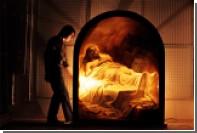 Конфискованного «Христа во гробе» вернут коллекционеру из Германии