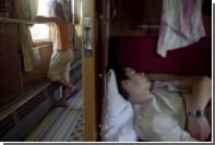 Четверть российских туристов назвала путешествие на поезде приключением