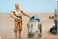 Робота R2-D2 из «Звездных войн» продали на аукционе за почти 3 миллиона долларов