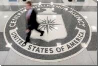 Агентов ЦРУ уволили за кражу еды из вендинговых автоматов