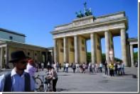Россияне за год потратили на отдых в Германии 1,8 миллиарда евро