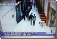 Турист в Болгарии избил горничную отеля