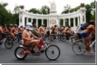 Мексиканские велосипедисты устроили массовый заезд в голом виде