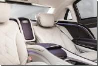 Москвичи и гости столицы начали использовать Mercedes-Maybach как такси